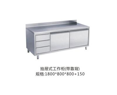 抽屉式工作柜(带靠背)