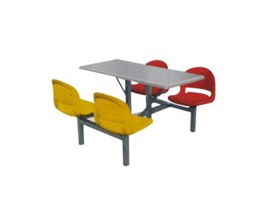 不锈钢四人座桌椅