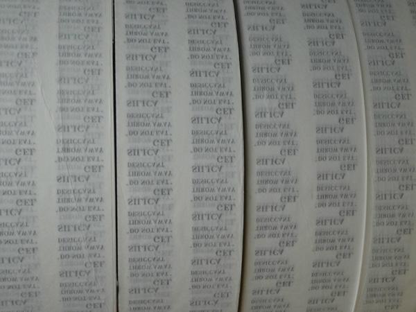 滤纸包装纸