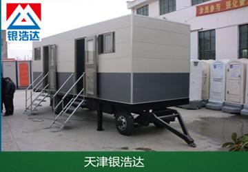 拖车移动厕所旅游厕所