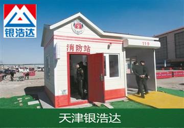 微型消防站燃气设备房垃圾站
