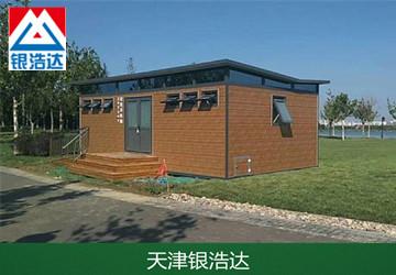 移动厕所公共厕所公共卫生间装配式厕所