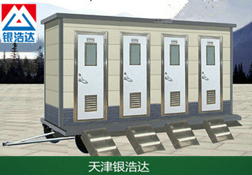 天津环保公共移动厕所生产厂家