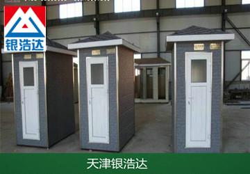 公共厕所移动卫生间移动厕所租赁
