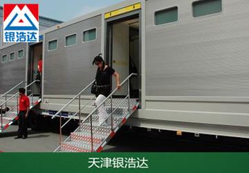 微生物生态厕所拖车移动厕所拖挂式厕所