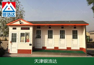 天津北京河北环保移动厕所生产租赁