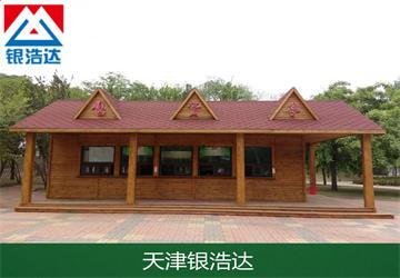 天津环保厕所