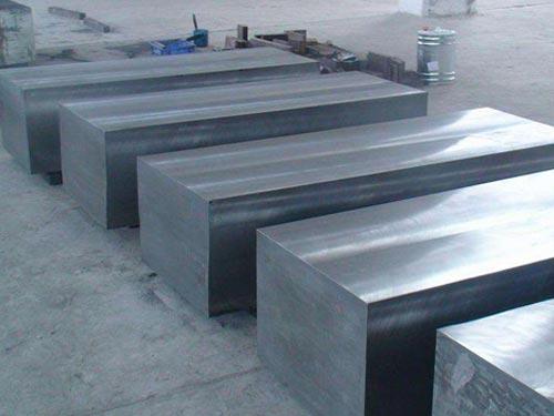 热作模具钢热处理