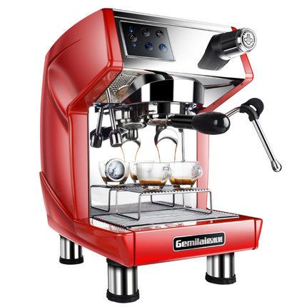 格米莱半自动咖啡机
