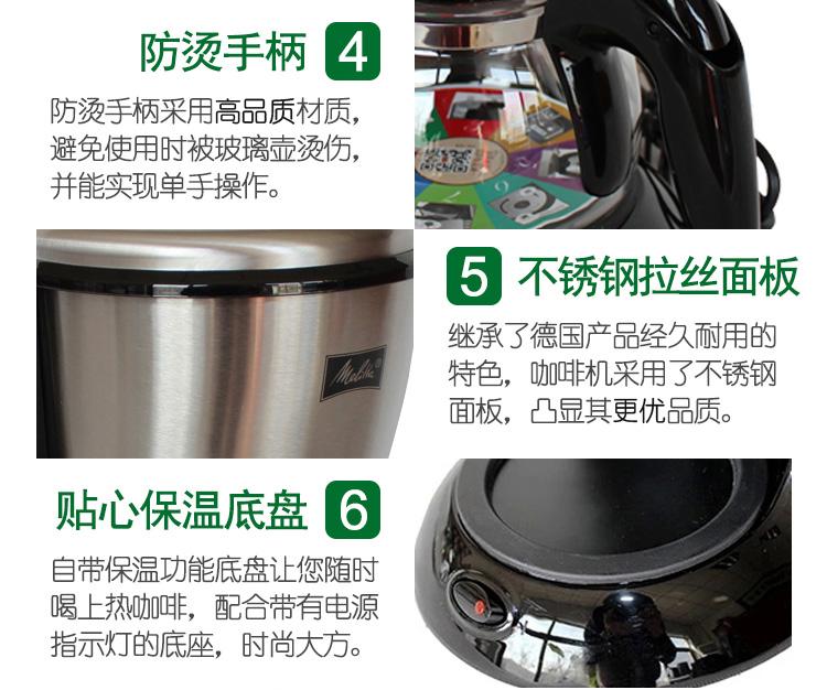 ���乐家MKM533滴漏式咖啡壶