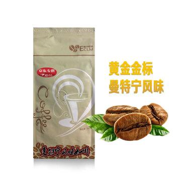 黄金金标曼特宁风味依卡拉玛咖啡豆