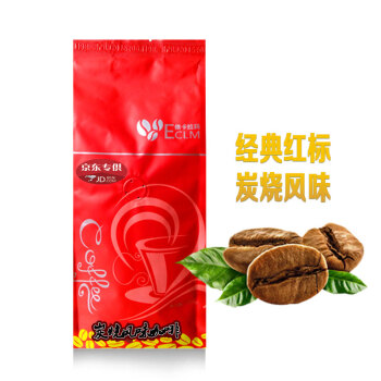 【经典红标】依卡拉玛咖啡豆