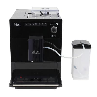 美樂家全自動咖啡機