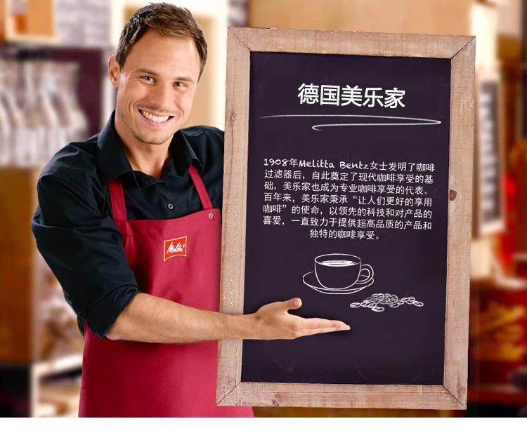 美乐家全自动商用进口现磨咖啡机