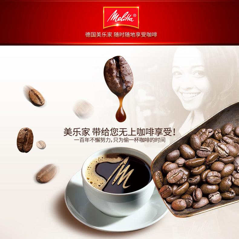 美乐家E750 进口全自动咖啡机