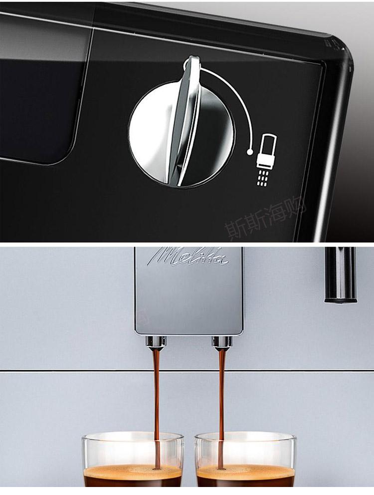 美乐家意式全自动咖啡机