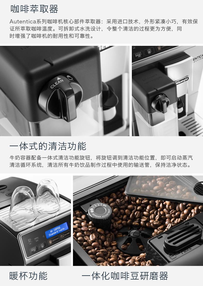进口全自动家用咖啡机