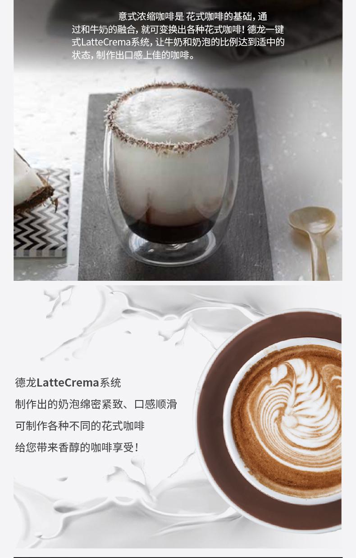 进口全自动意式咖啡机