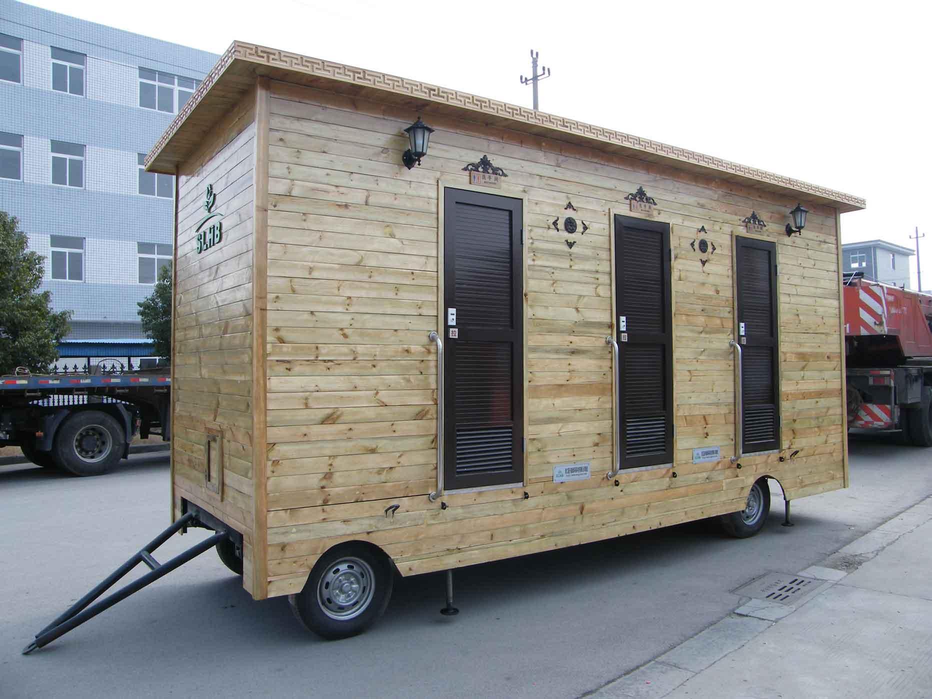 车载式厕所