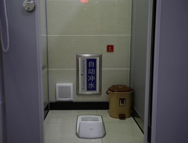 高压水冲型厕所