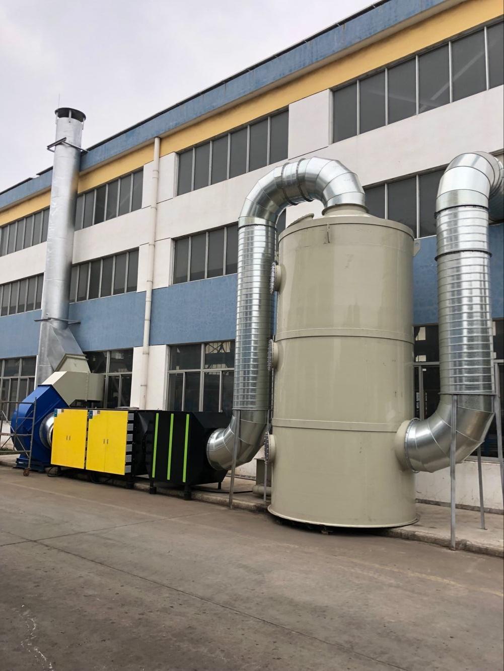 废气处理装置