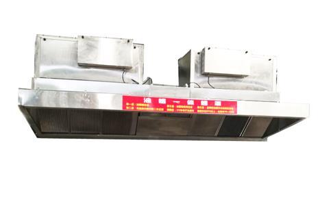 厨房油烟净化一体机