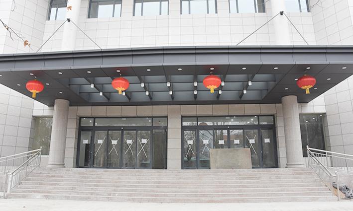 中铁宝桥营销中心改造工程