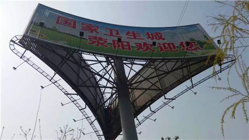 郑州广告塔