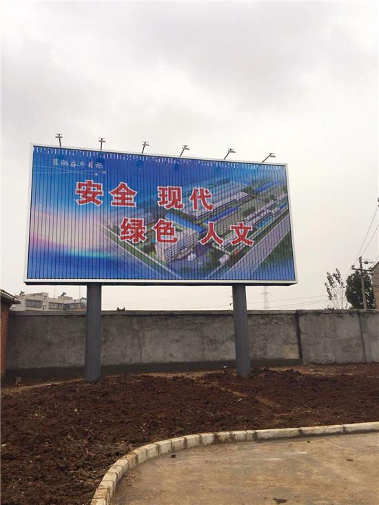 郑州跨路牌