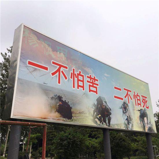 郑州跨路牌厂家