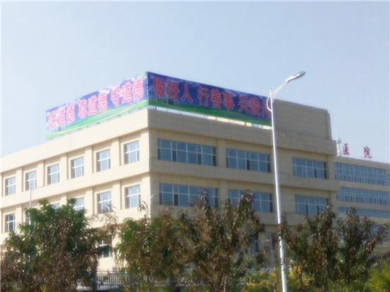 郑州户外广告牌