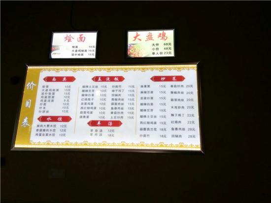 郑州灯箱广告牌
