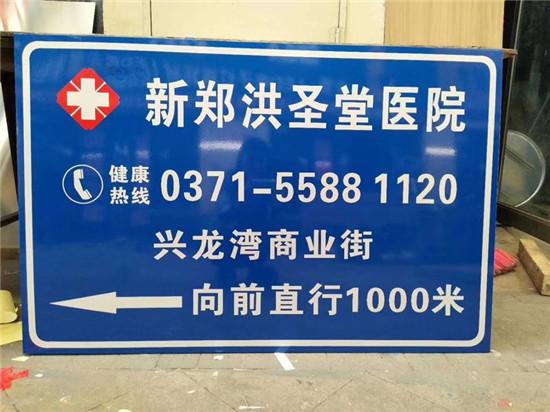 河南交通标识牌制作尺寸