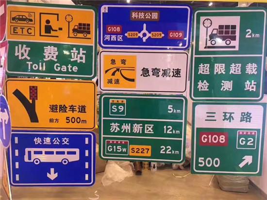河南交通标识牌
