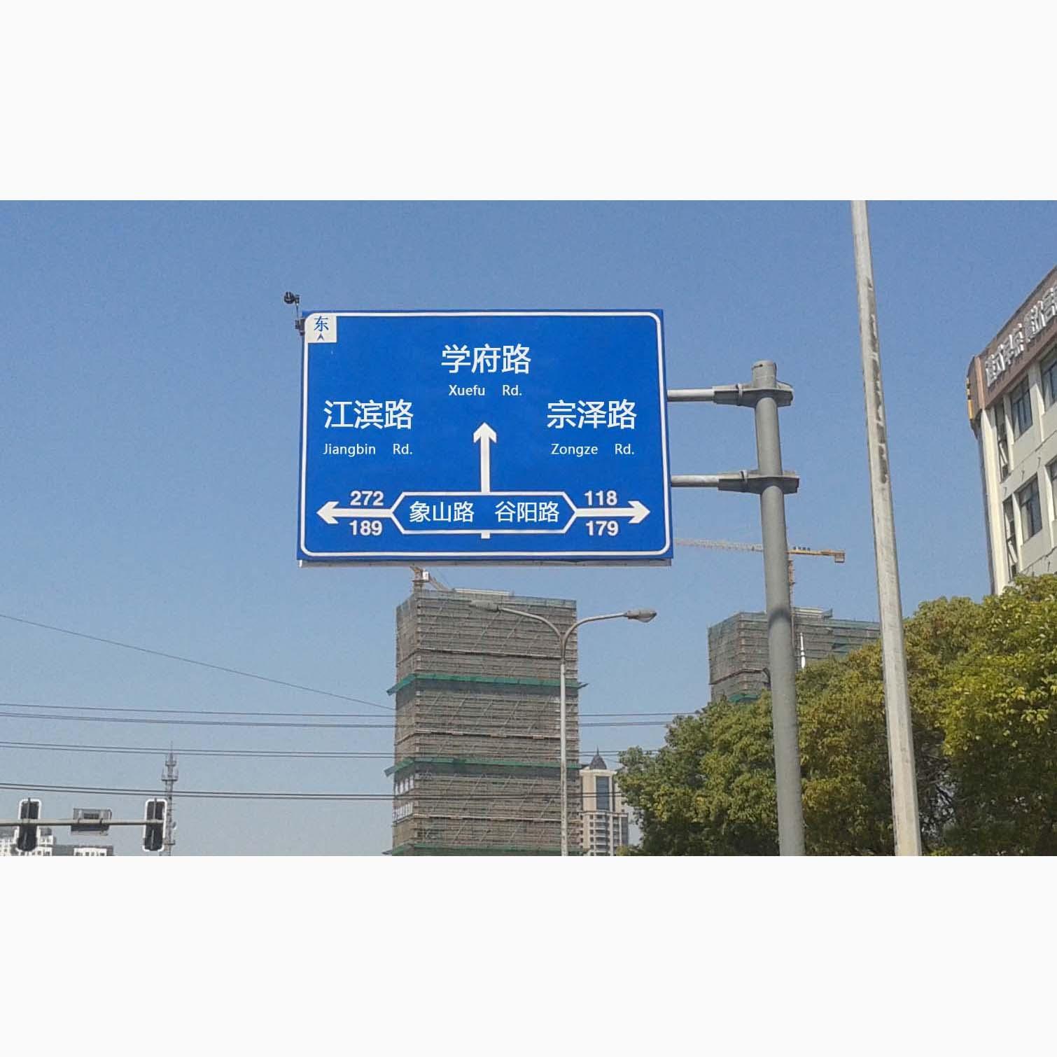 郑州交通标志牌