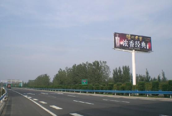 郑州高炮广告牌制作