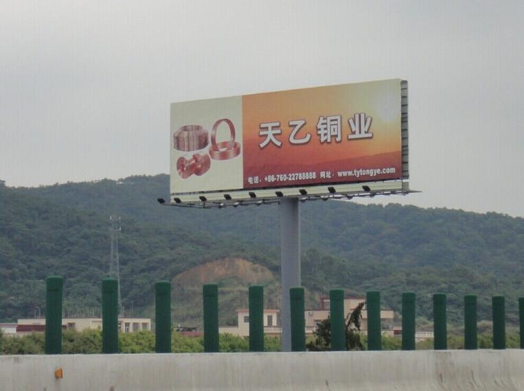 郑州高炮广告牌