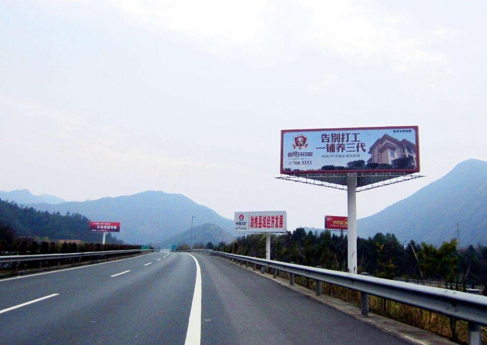 河南高炮广告牌