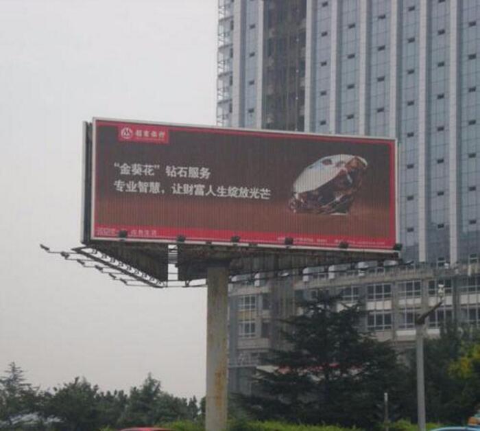 郑州三面翻