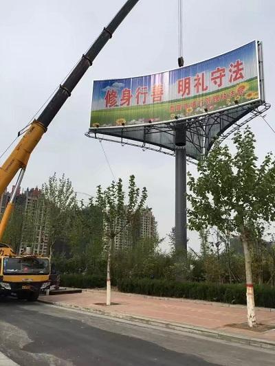 郑州广告塔制作