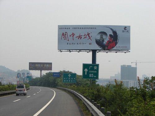 河南户外广告牌制作