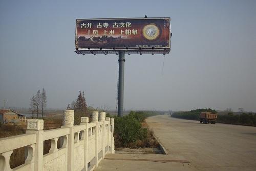 河南广告牌制作