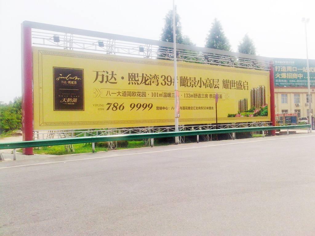 郑州广告牌制作