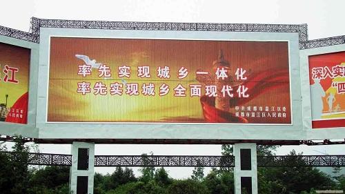 郑州广告牌