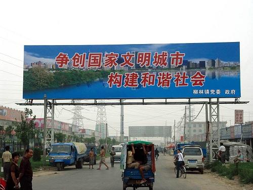 郑州跨路牌制作
