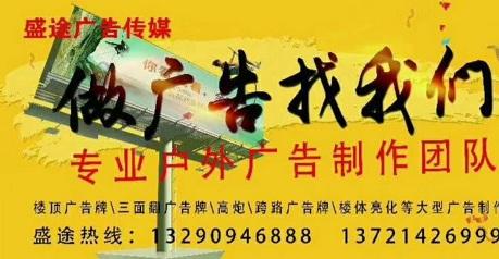 河南广告牌制作厂家