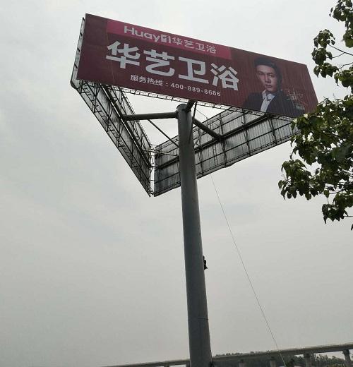 郑州跨路牌制作哪家好