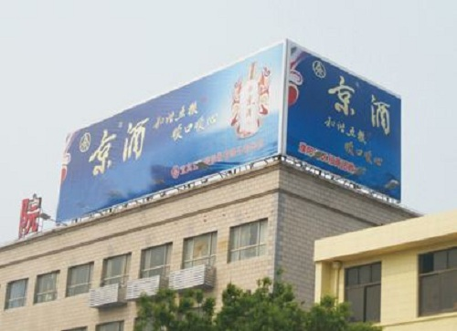 河南楼顶广告牌
