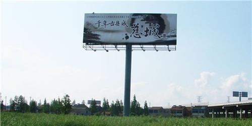 郑州广告塔制作厂家
