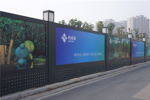 郑州围挡制作厂家